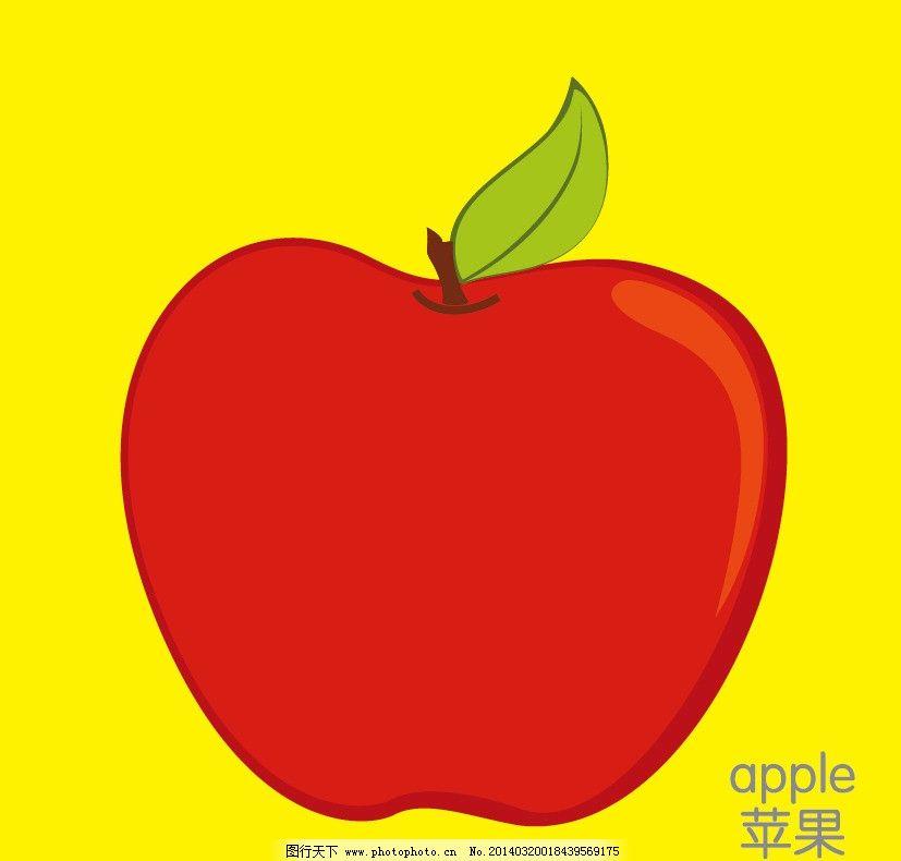 设计简笔画水果