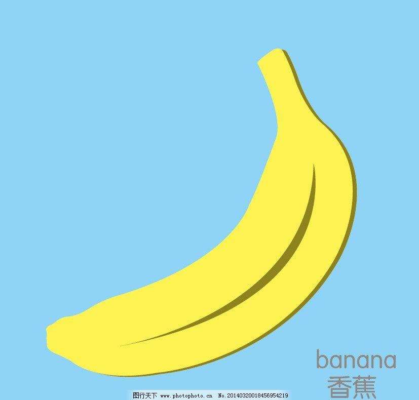 香蕉卡通简笔画