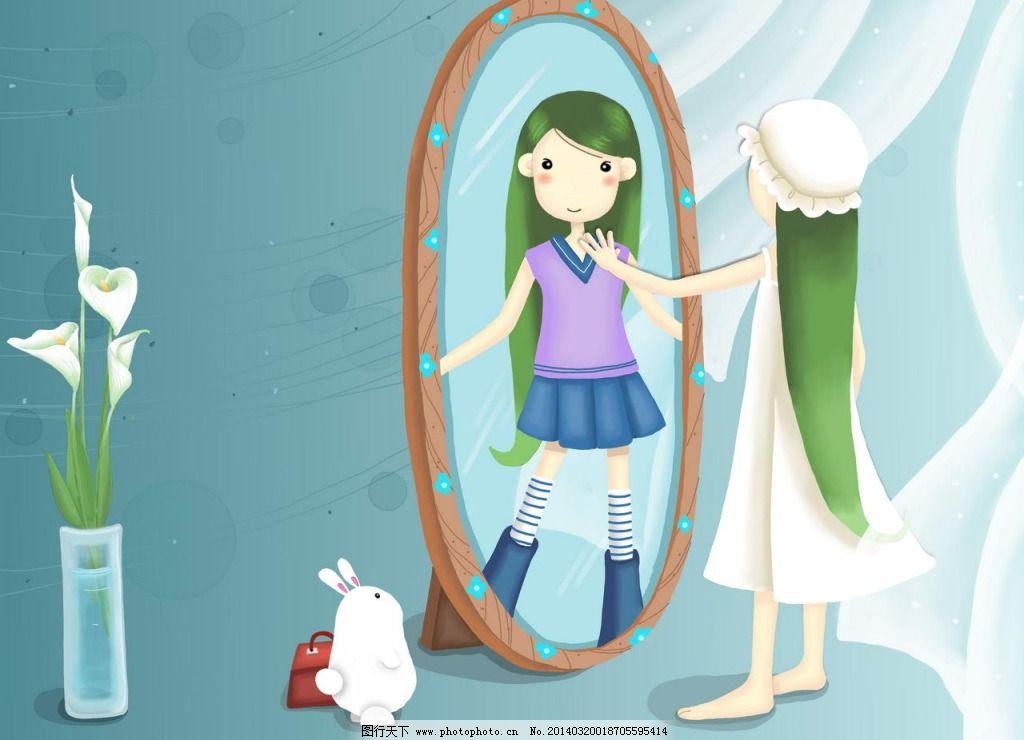 女生爱照镜子免费下载 镜子 魔镜 海芋 窗帘 图片素材 卡通|动漫|可爱
