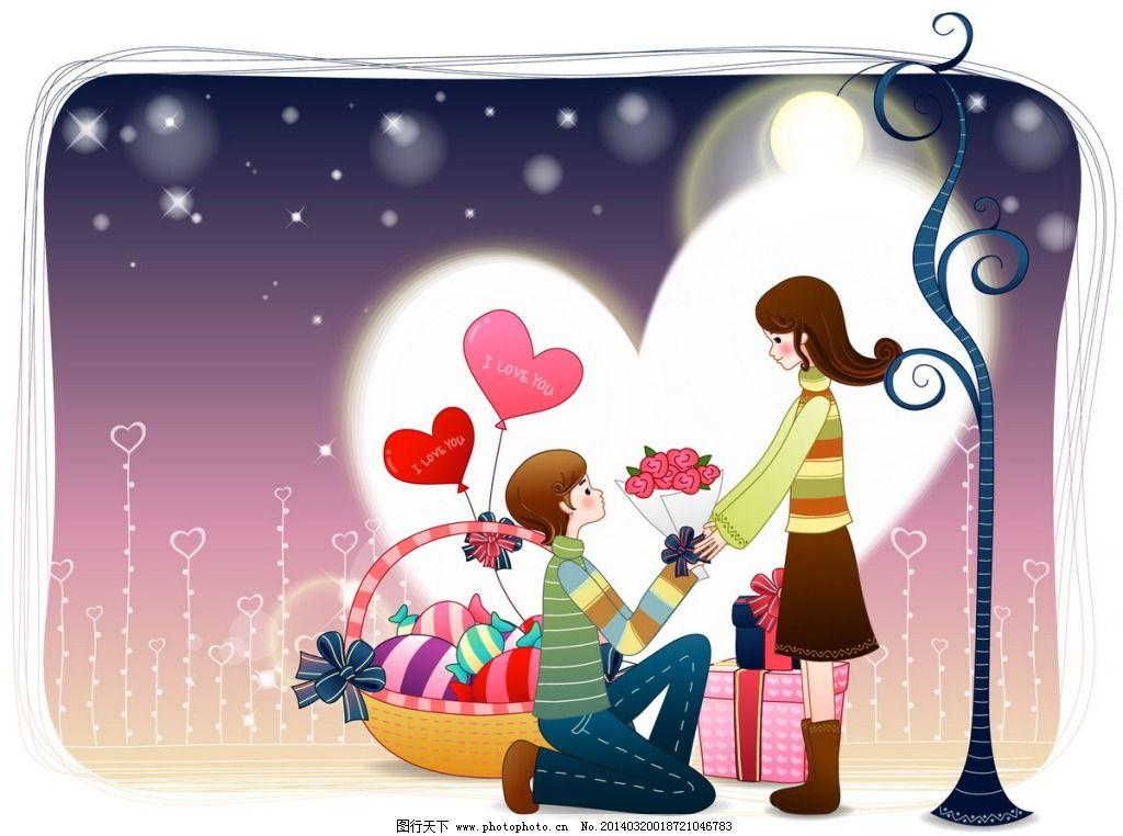 求婚 求婚 礼物 献花 下跪 图片素材 卡通|动漫|可爱图片
