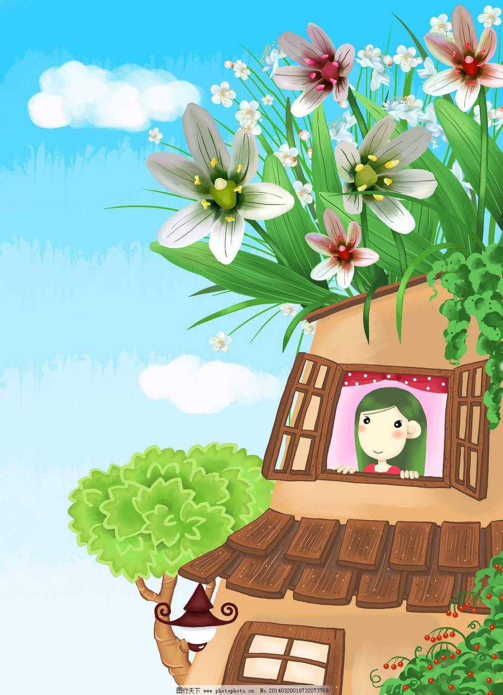 房屋 窗户 房屋 树屋 环保 绿色景观 图片素材 卡通|动漫|可爱图片