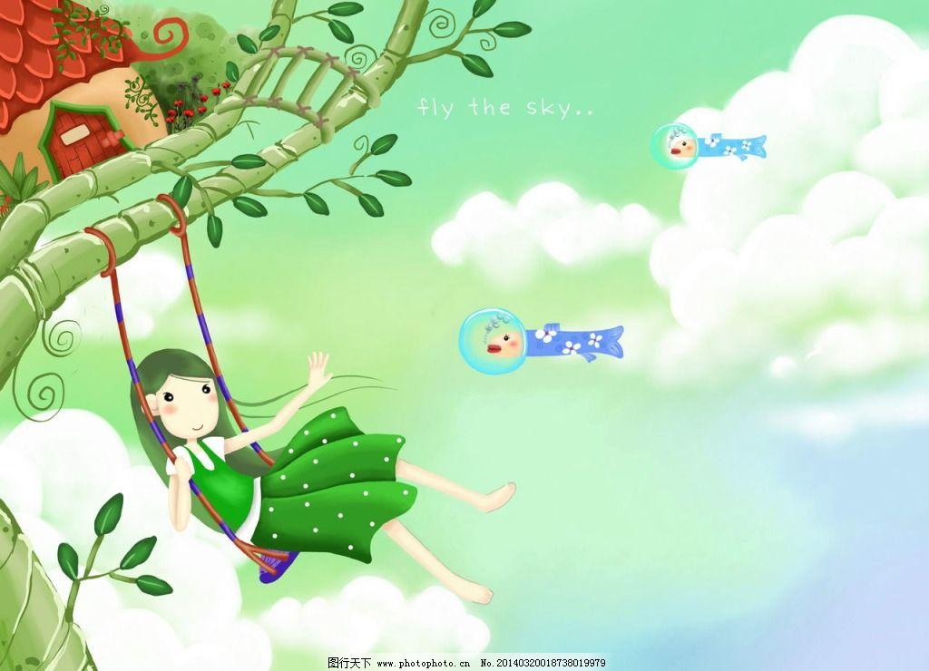 秋千女孩免费下载 树屋 荡秋千 泡泡鱼 图片素材 卡通|动漫|可爱图片