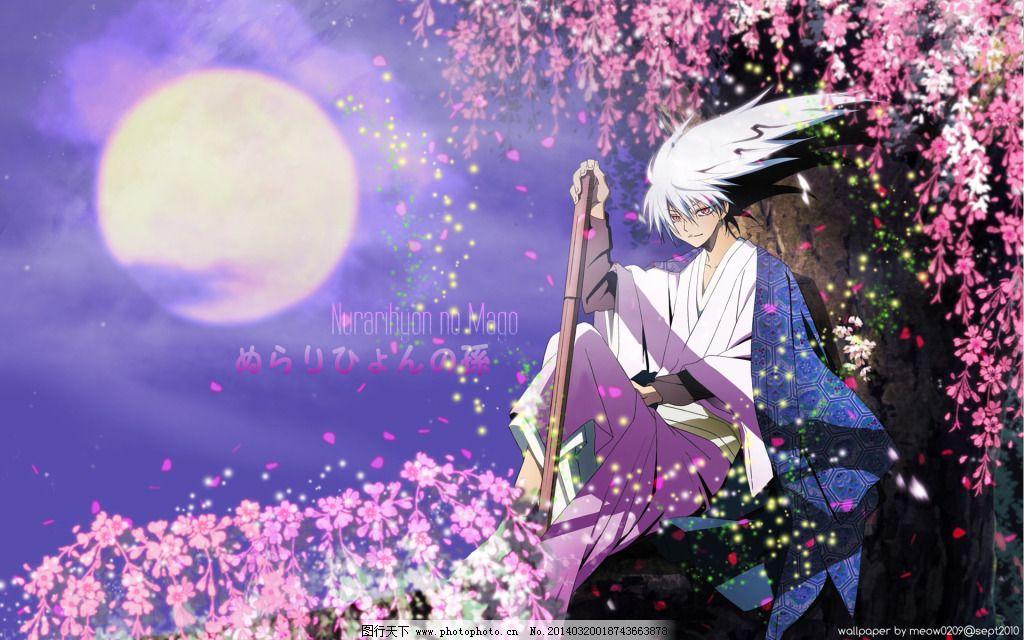 花朵 月亮 月亮 花朵 奴良陆生 图片素材 卡通|动漫|可爱图片