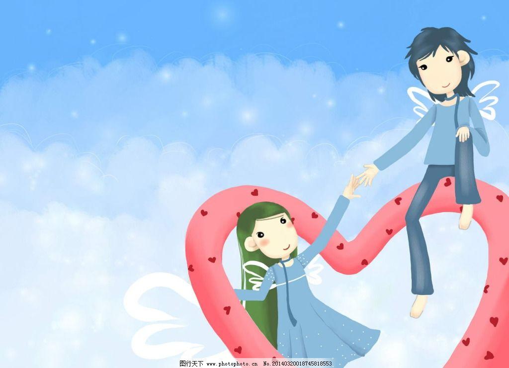 天堂 天堂 天使情侣 牵手 图片素材 卡通|动漫|可爱图片