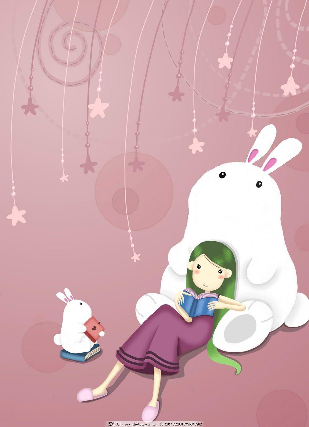 躺在兔子身上的女孩_可爱卡通