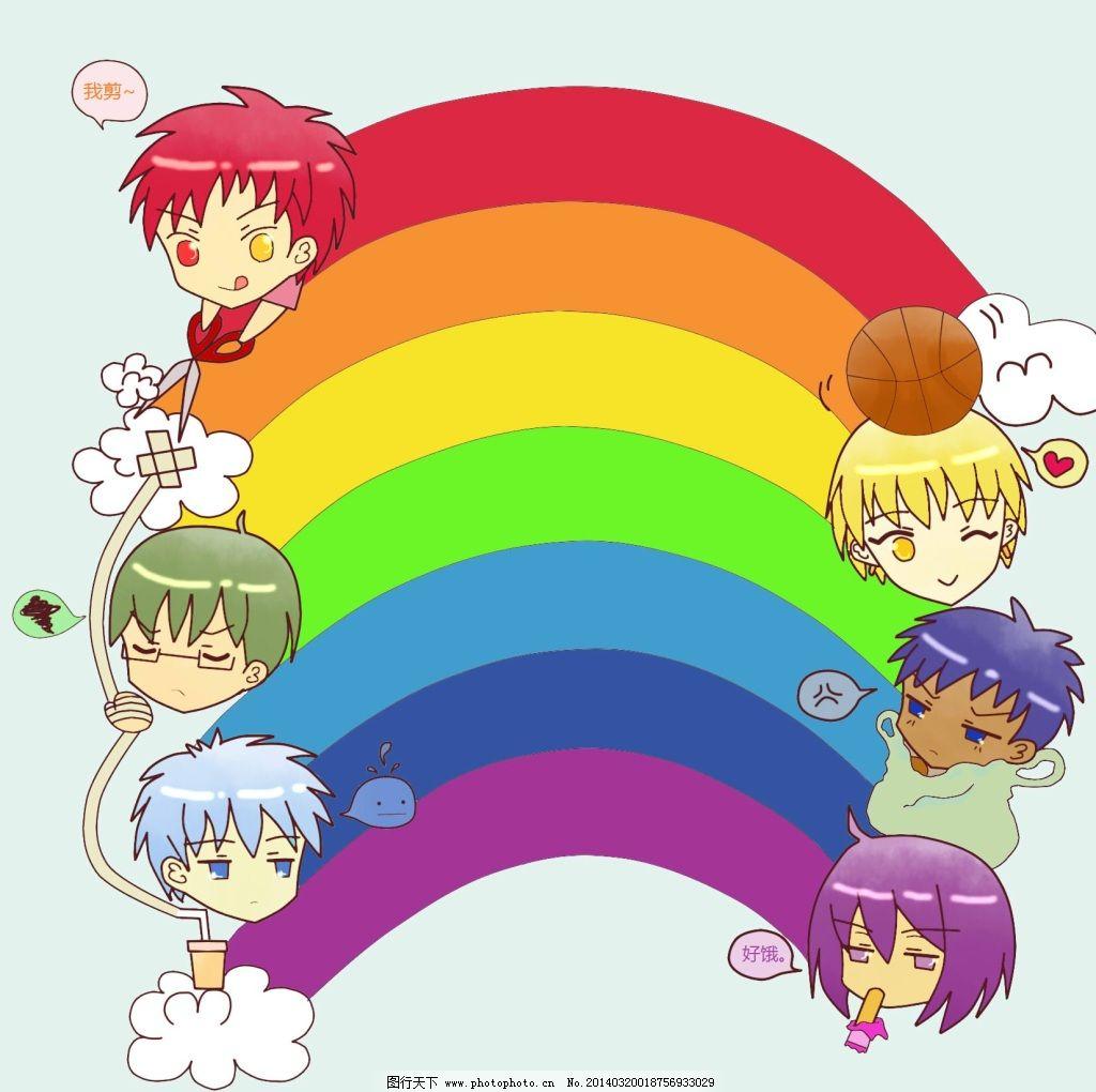 彩虹云朵免费下载 q版 彩虹 卡通 可爱 卡通 可爱 彩虹 q版 图片素材
