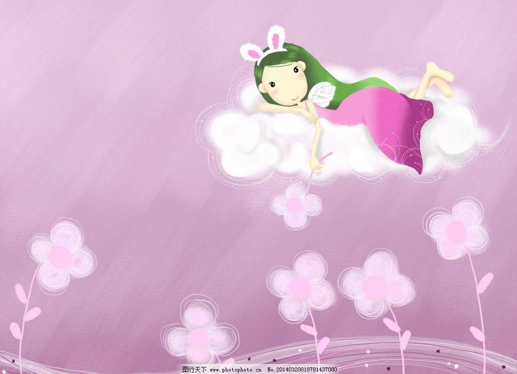 云朵上的女生_可爱卡通