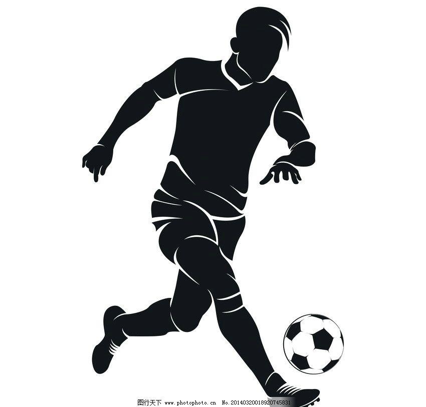 踢足球图片_体育运动_文化艺术_图行天下图库图片