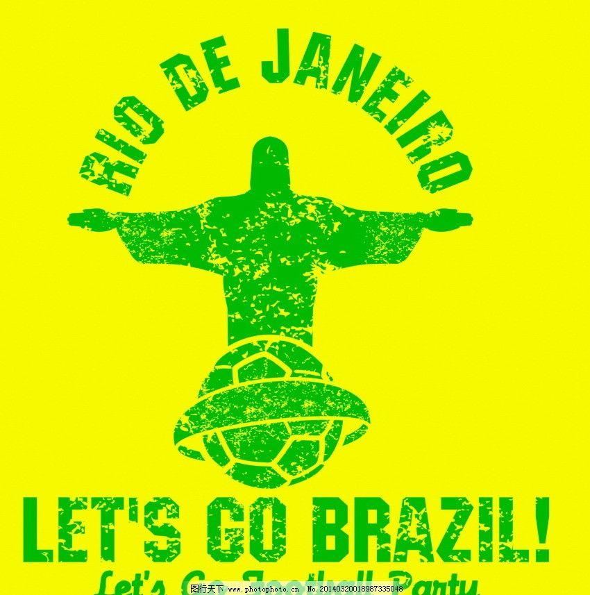巴西足球海报手绘