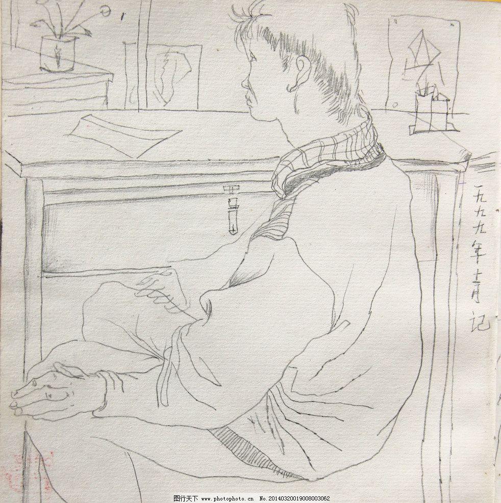 人物写生 绘画 写生 素描 人文 艺术 绘画书法 文化艺术 设计 72dpi图片