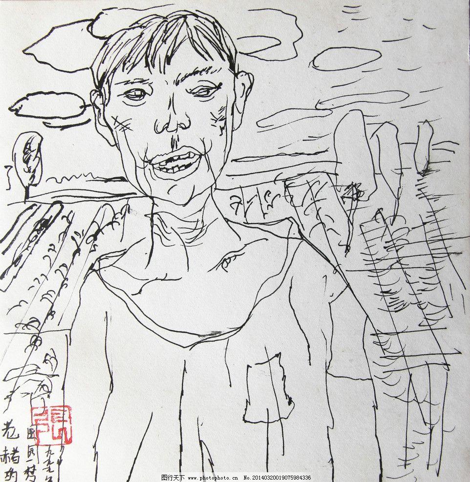 线描人物图片