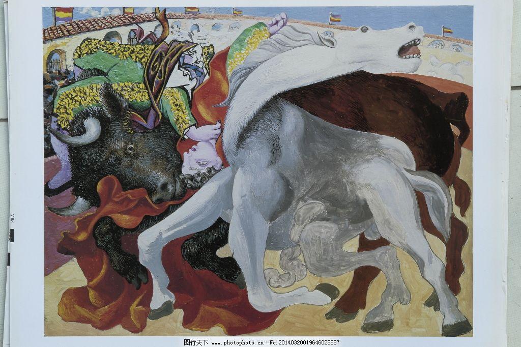 毕加索油画免费下载 毕加索 抽象 动物 画 空间 艺术 油画 毕加索