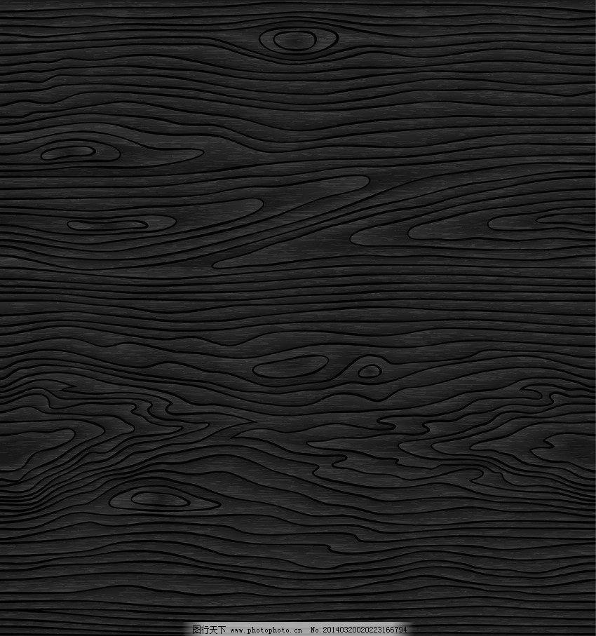 木板木纹 木板 木纹 木地板 手绘 纹理 怀旧 时尚 背景 木纹木板矢量