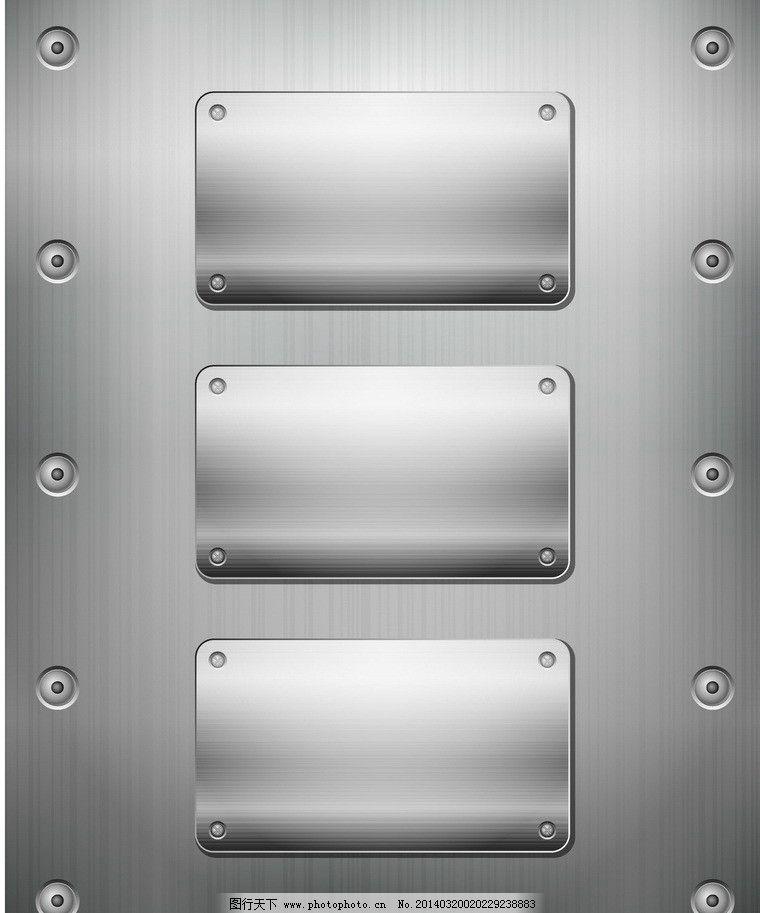 金属背景图片,钢板 质感 光滑 手绘 纹理 标签 钢铁