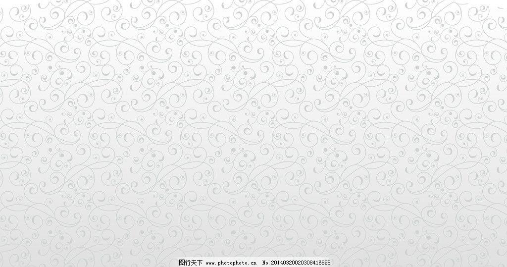 古典花纹 底纹 古典 银色 耐看 欧式 花边花纹 底纹边框 设计 150dpi