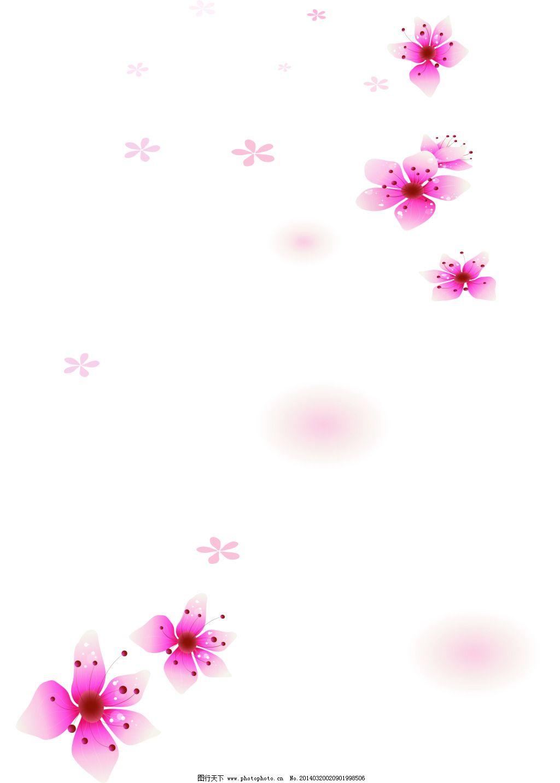 唯美背景免费下载 花朵 清新淡雅 唯美背景 清新淡雅 花朵 唯美背景