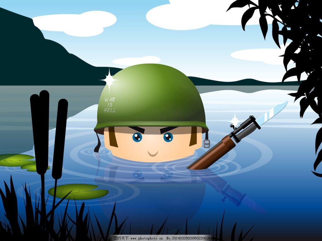 潜伏在水里的大头兵 高清 背景图片