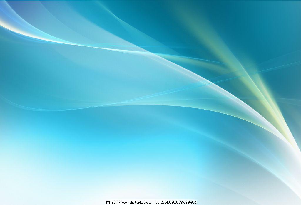 ppt背景 蓝色 梦幻 色彩 绚丽 颜色 图片素材 背景图片图片