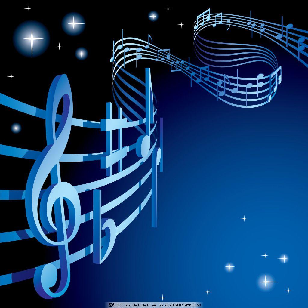 五线谱 五线谱免费下载 蓝色 音乐符号 图片素材 背景图片