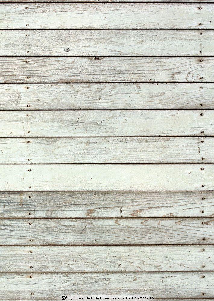 带钉子的木板免费下载 木板 木板 带钉子的木板 白色木板 图片素材