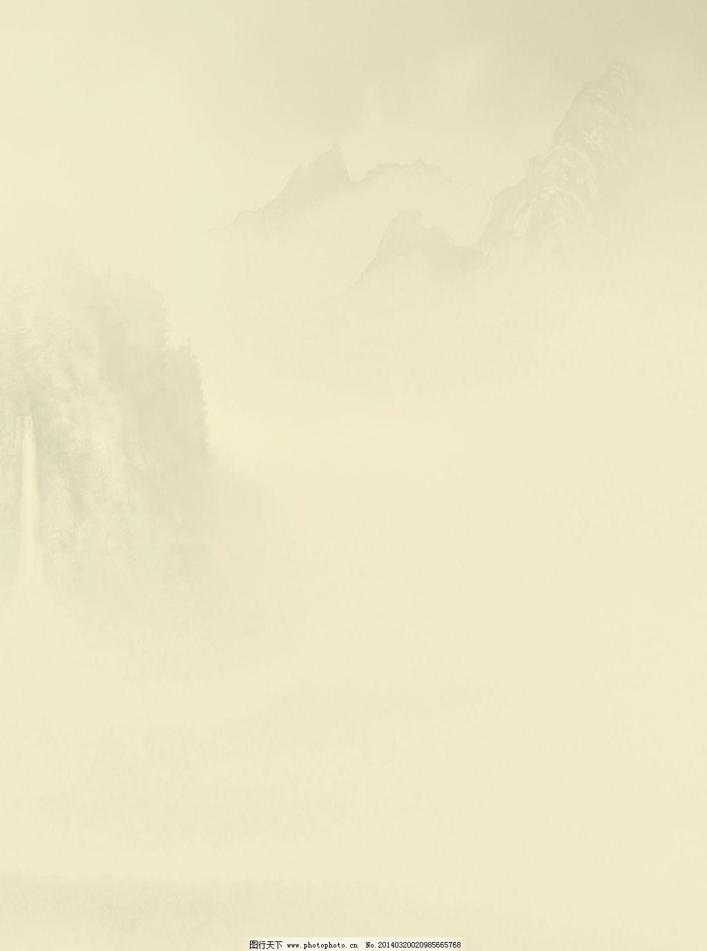 中国风背景图 中国风背景图免费下载 褐色 浅色 山川 图片素材