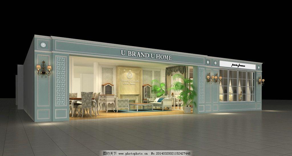 工装展会 灯光 色彩 展会 家具 材料 3d设计 设计 300dpi jpg
