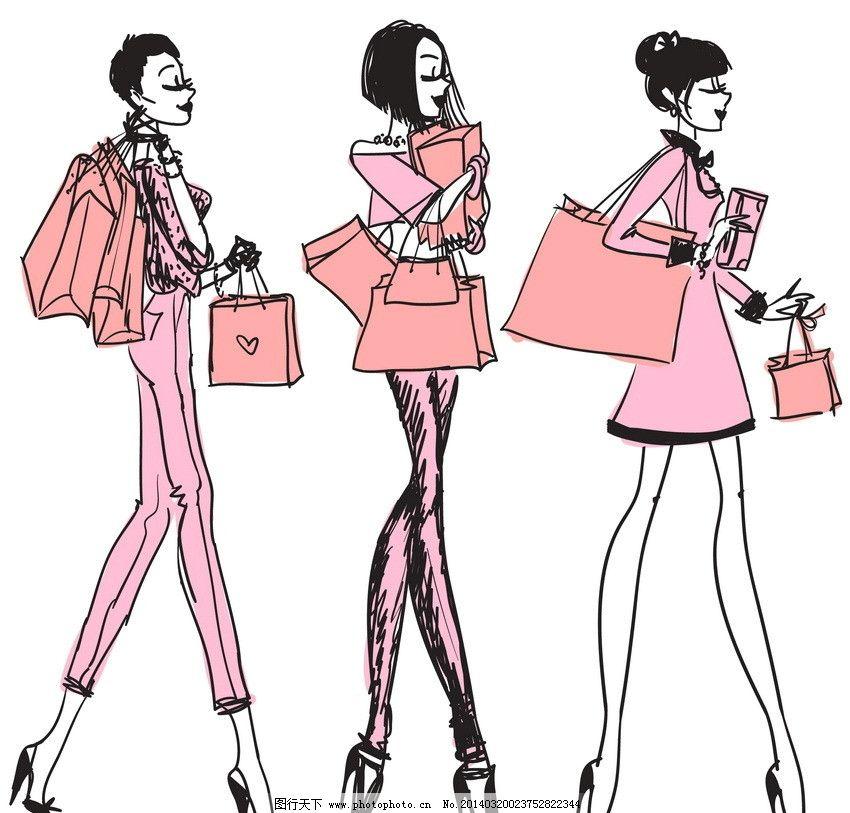 卡通购物美女图片