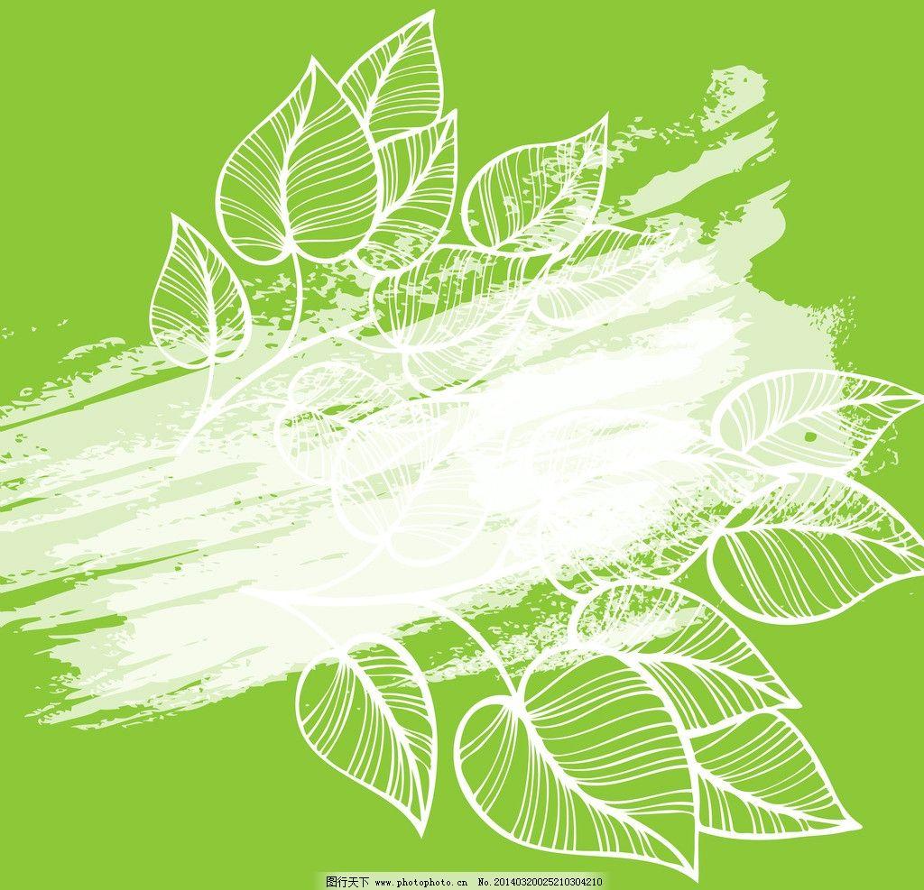 绿叶 墨迹 水墨 水粉 涂鸦 墨点 树叶 手绘 绿色 墨汁 墨痕