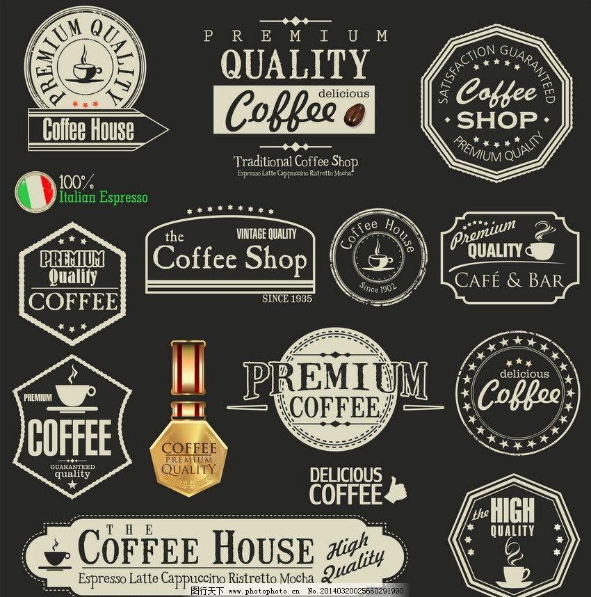 欧式咖啡图片大全