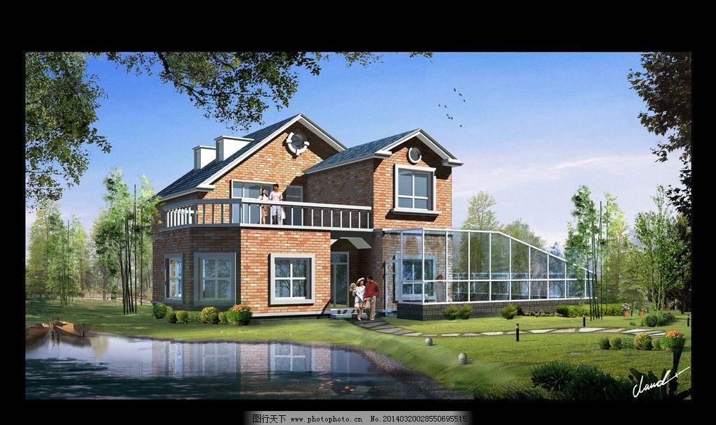 二层农村别墅效果图图片