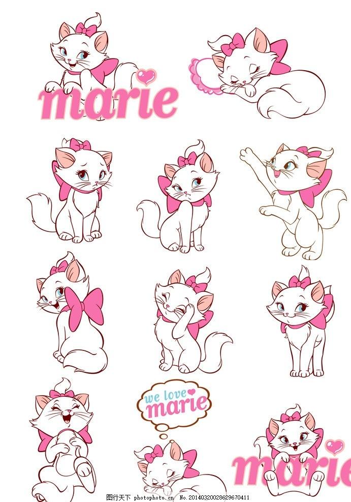 性感猫咪 卡通人物 欧美动漫 迪士尼动画 迪士尼系列 心 房子 粉红