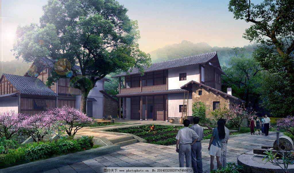 效果 乡村 农家乐 特色 民宿 民居 山村        园林 设计 规划 建筑