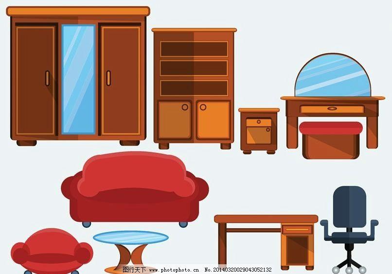 家居家具设施图标 办公桌 办公椅 家居 家具 家具设计 室内家具 室内