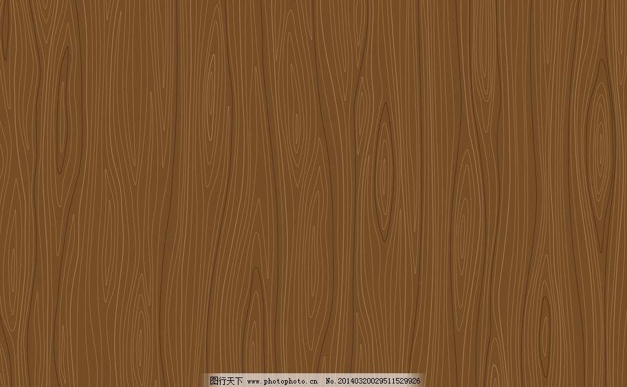 木头背景 木质纹理