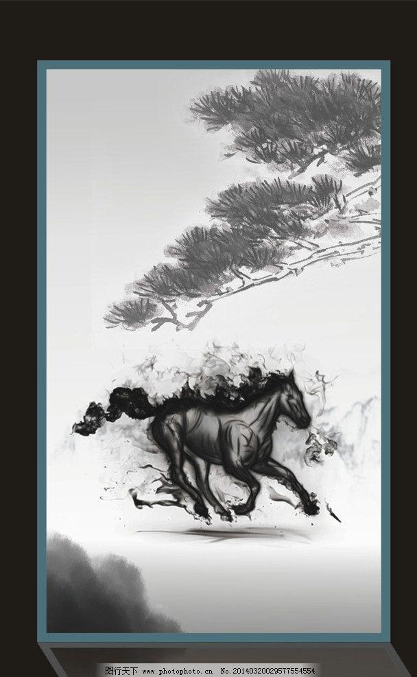 水墨 马 春天 喜鹊 奔跑 动感 草 树 松树 广告设计 矢量 cdr