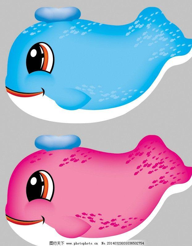 海豚鱼 海底世界 卡通 鲸鱼 鲨鱼 水 水生物 其他模版 广告设计模板