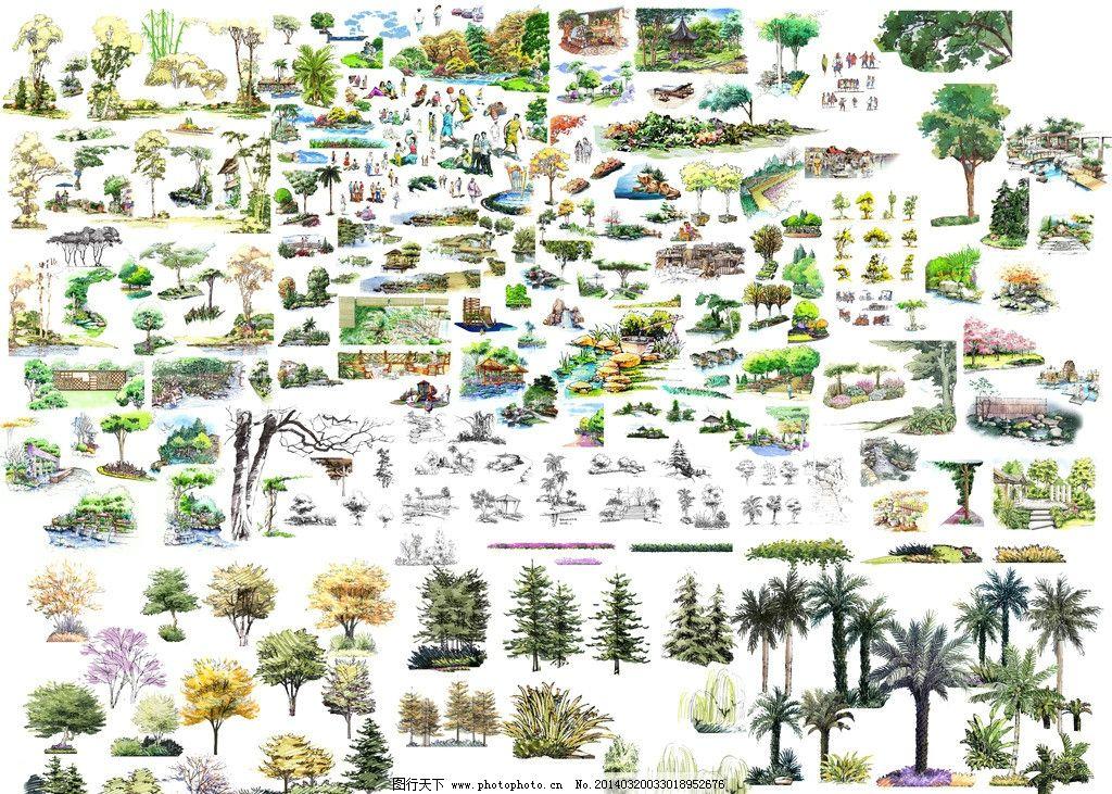 ps景观手绘立面素材 风景园林设计