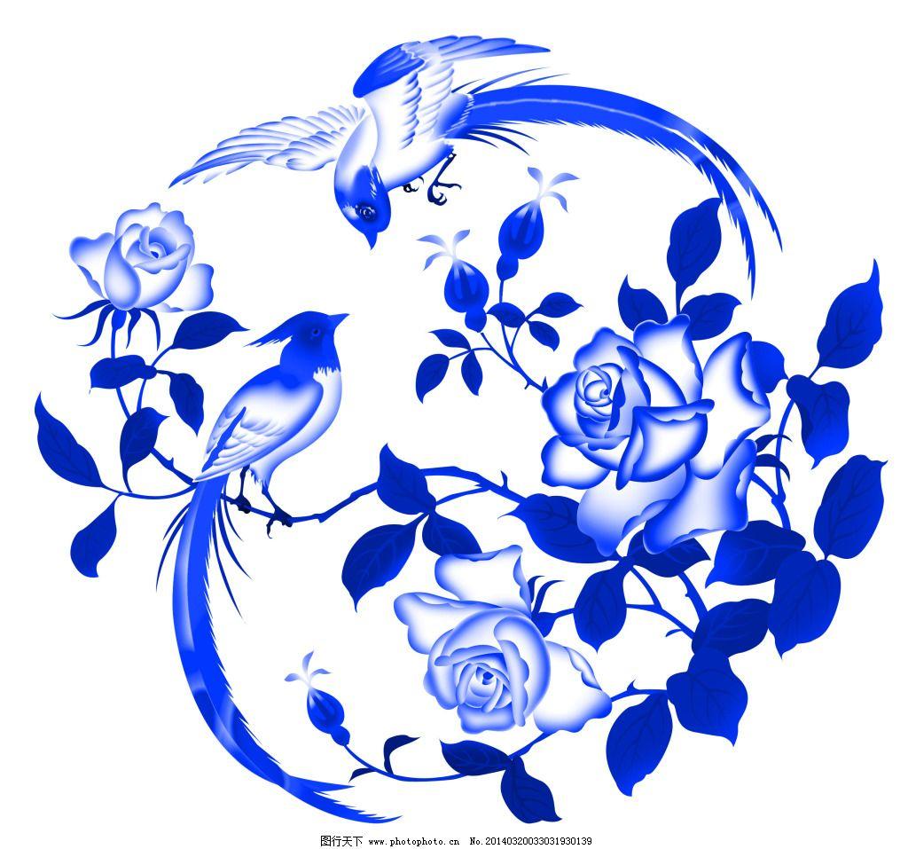 玫瑰 中国风 青花瓷色调 玫瑰 鸟语花香图 中国风 瓶身花纹图