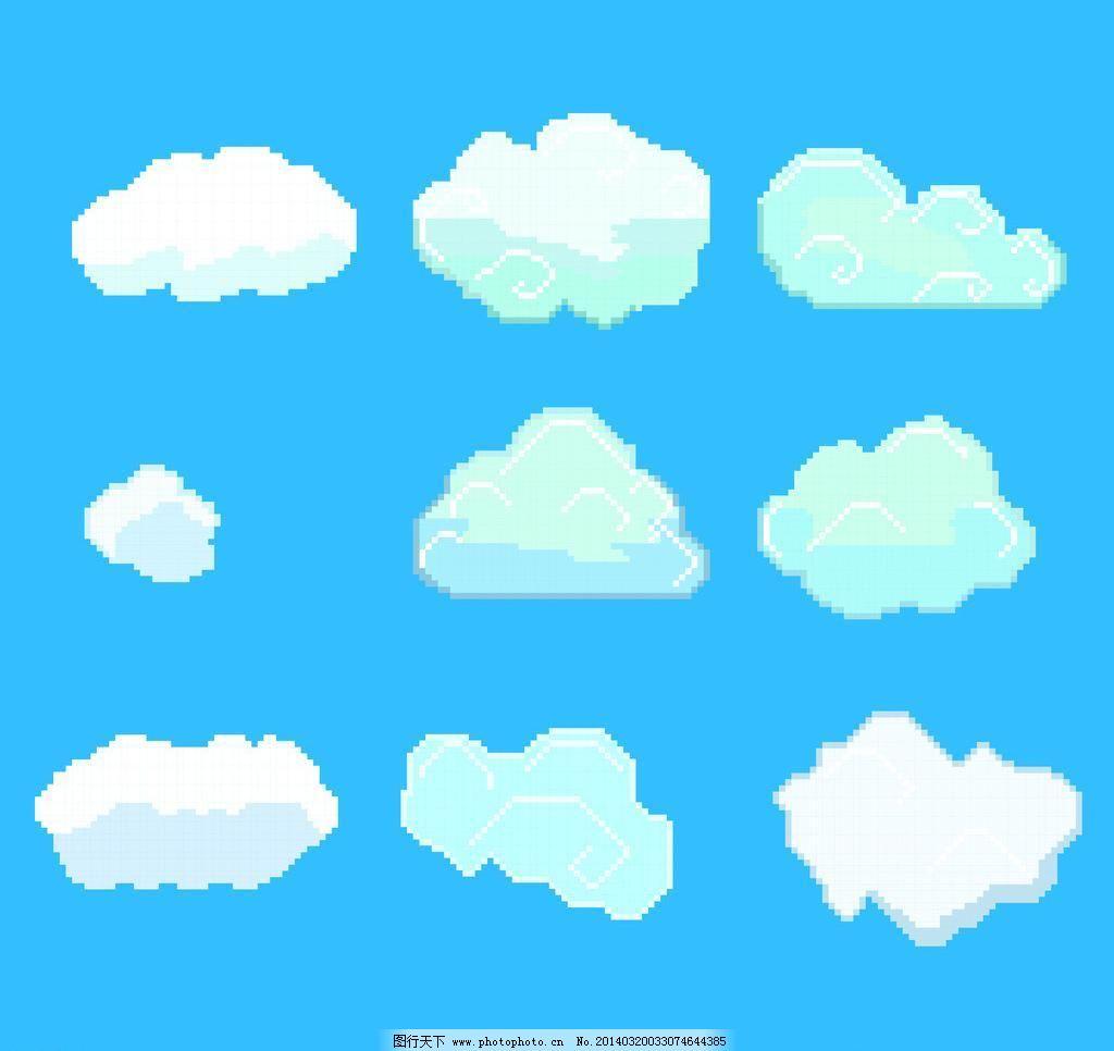 EPS LOGO 白云 标签 标识标志图标 标志 创意 矢量素材 天气图标 图标 像素天气图标矢量素材 像素天气图标模板下载 像素天气图标 像素 像素艺术 像素画 创意 天气图标 白云 下雪 矢量素材 图标 标志 标签 logo 小图标 标识标志图标 矢量 eps psd源文件 其他psd素材