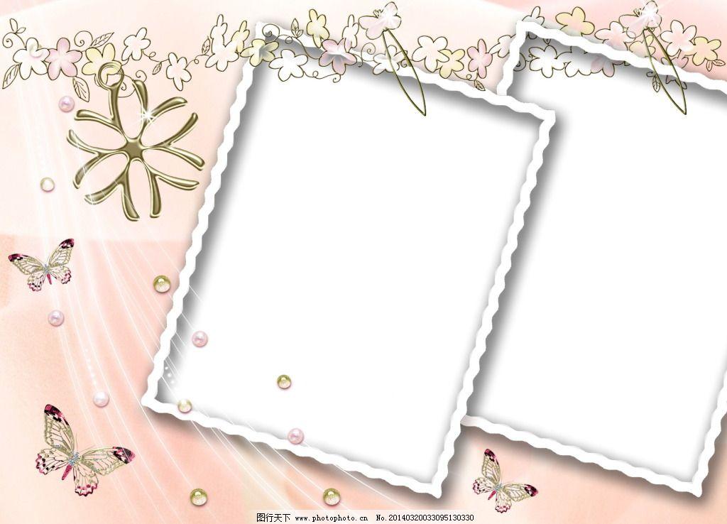 纸相框折纸步骤