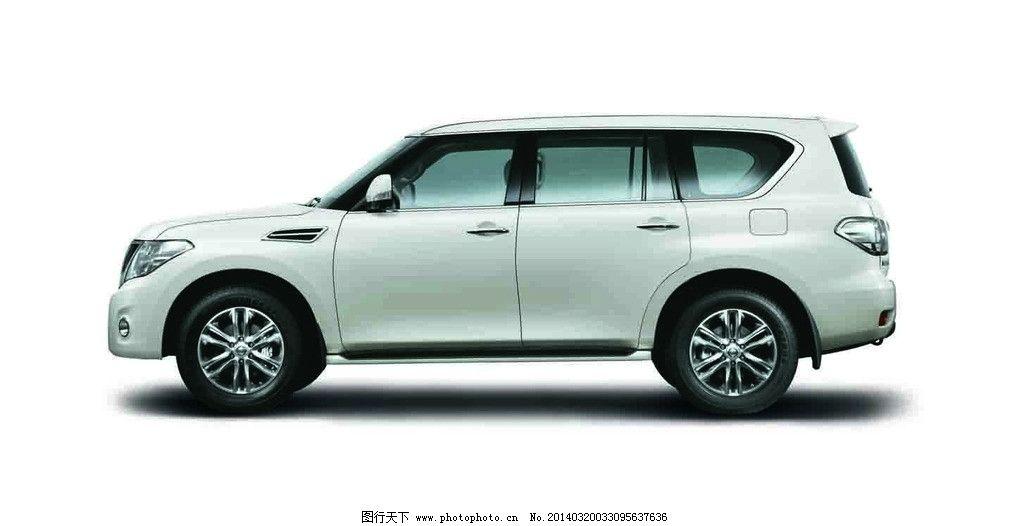 途乐 日产途乐 东风日产 车 汽车 科技 东风日产全车系 源文件
