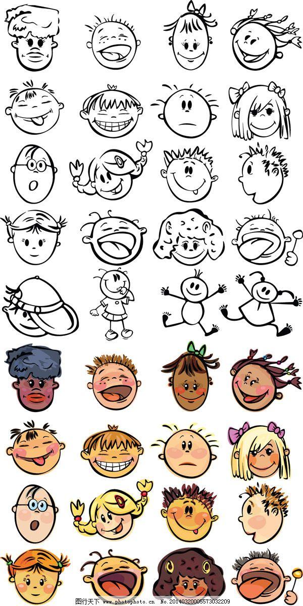 表情 卡通 可爱 哭 面部 人物 矢量素材      线稿 小人 可爱 卡通
