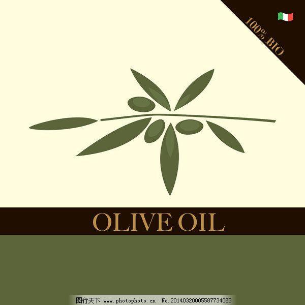 标签 壁纸 卡片 书签 包装 彩色手绘      简洁           橄榄树 油