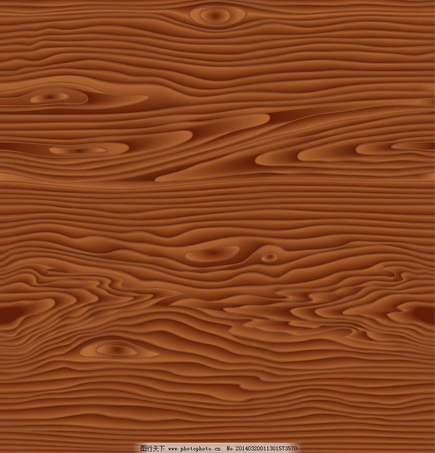 木纹木板矢量素材 木纹木板模板下载 木纹木板 木板 木纹 木地板 手绘