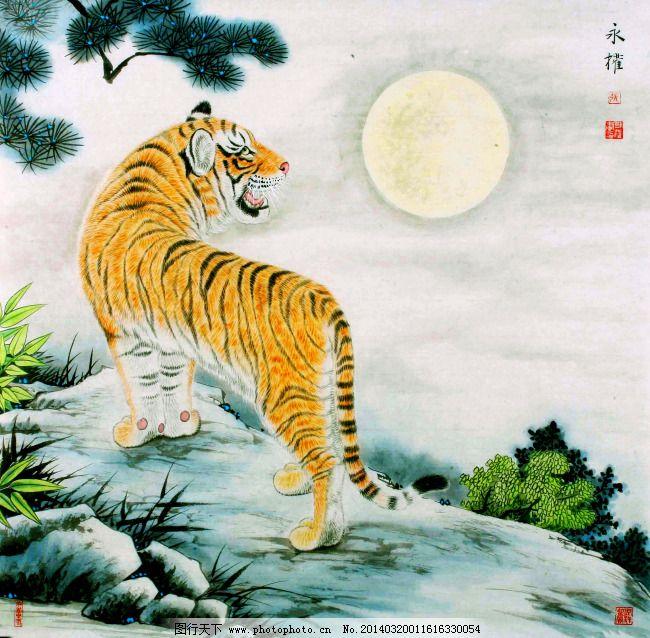 虎的工笔画 虎的工笔画免费下载 风景 迎客松 月亮 装饰素材 室内装饰