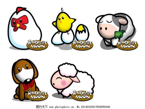 可爱的卡通动物图标png