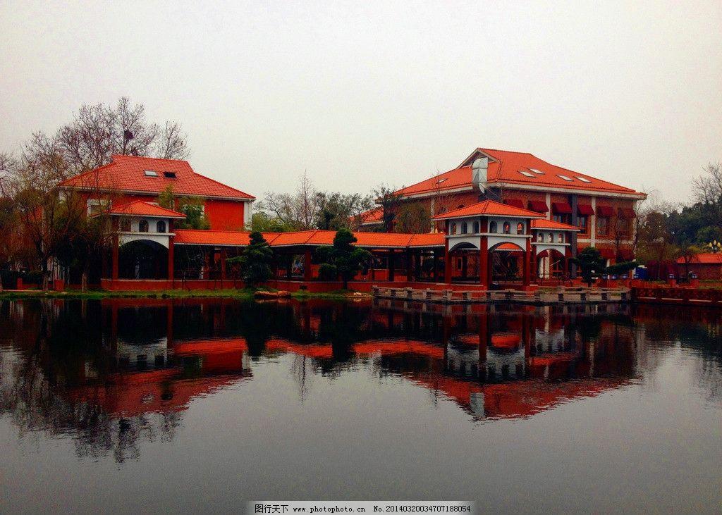 水边房子图片
