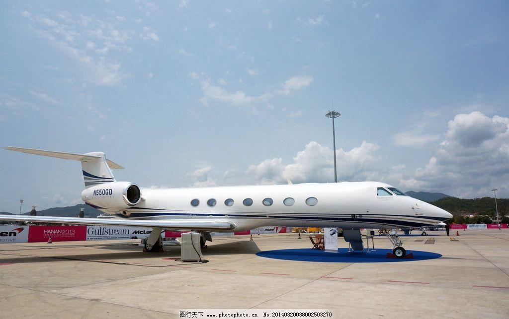 私人飞机 公务机 航展