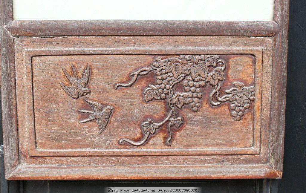 木雕 木纹 装饰 木纹理 木门雕刻 传统文化 文化艺术 摄影 72dpi jpg