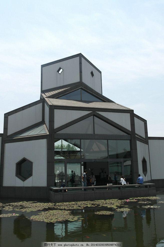 苏州博物馆 构成
